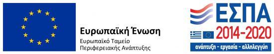 Ktima-Myronidi-Gamos-Party-Wedding-Events-Ekdiloseis-espa-gr